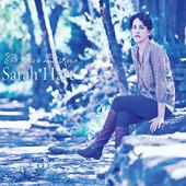 Among Women 134: Sarah Hart Sings Her Heart